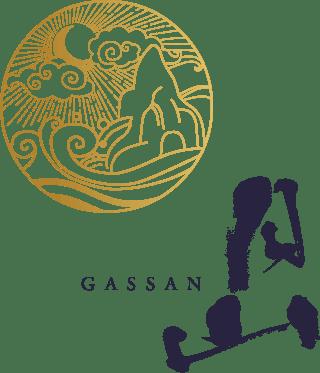 GASSAN 月山
