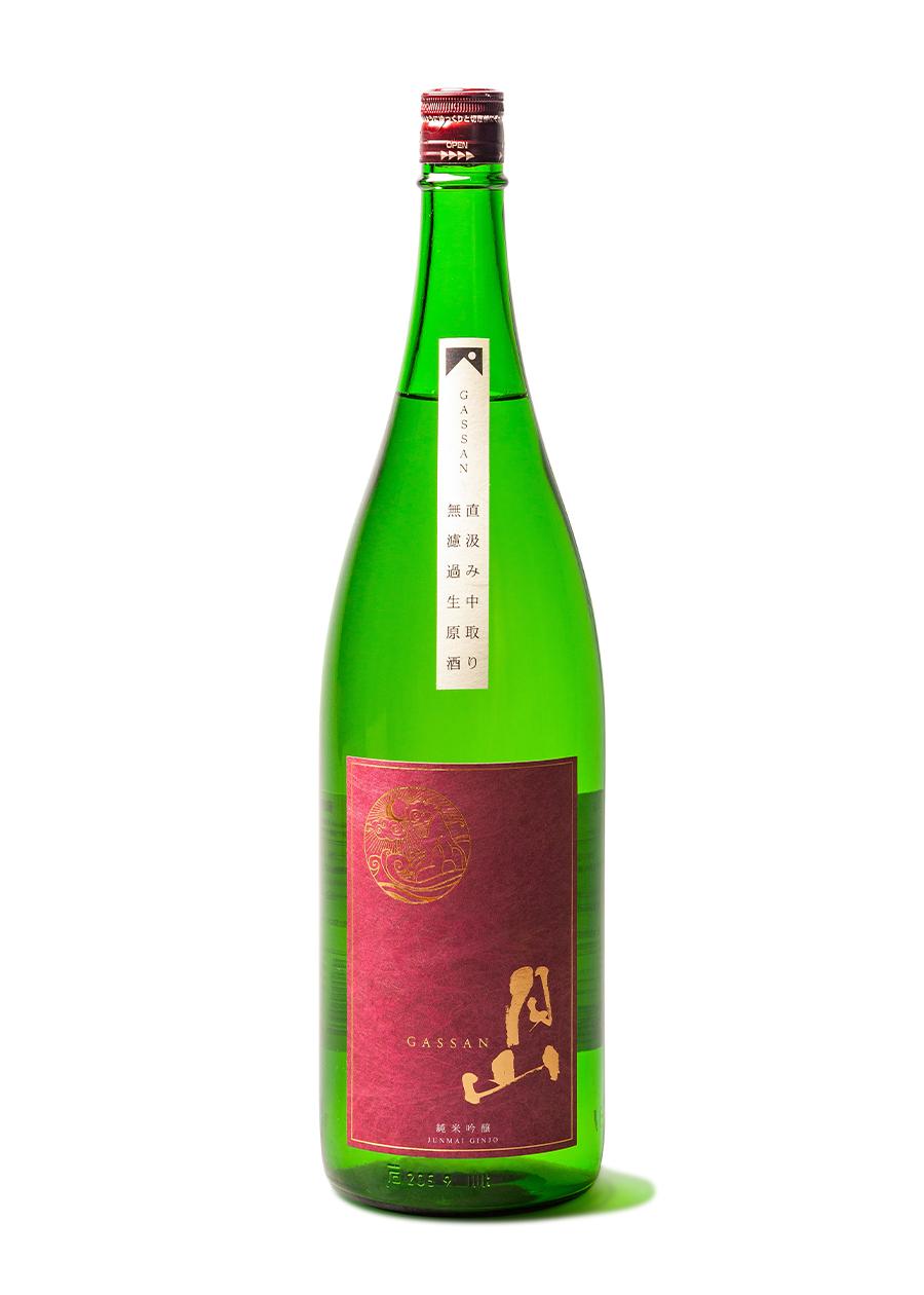 月山 純米吟醸 中取<br>生原酒 1800ml